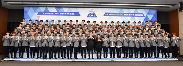 『PRODUCE 101 JAPAN』