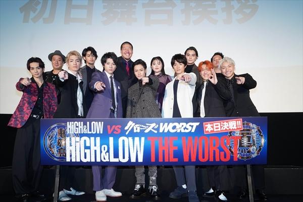 山田裕貴「素晴らしい出会いに感謝」『HiGH&LOW THE WORST』公開