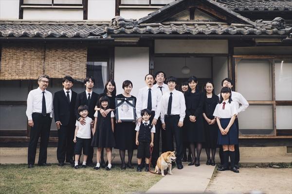 染谷将太主演「最初の晩餐」家族写真&キャスト直筆メッセージ公開