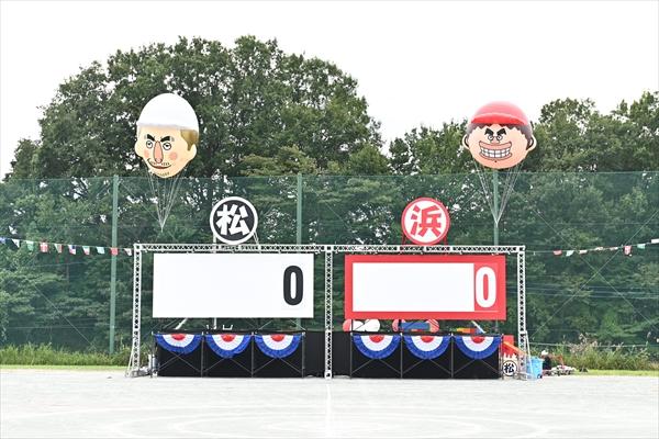 『リンカーン芸人大運動会』