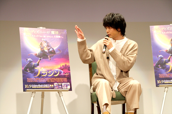 『アラジン』MovieNEX発売記念スペシャル・イベント
