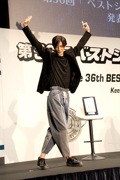 中島裕翔が殿堂入り!ベストジーニスト賞で再びMJポーズ!