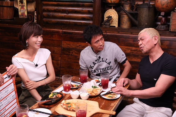 松本人志、釈由美子との熱愛疑惑に意味深回答!?『ダウンタウンなう』10・18放送 | TV LIFE web