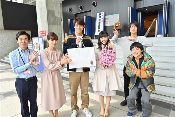 鈴木伸之の27歳の誕生日を中川大志らがサプライズ祝福!『G線上のあなたと私』