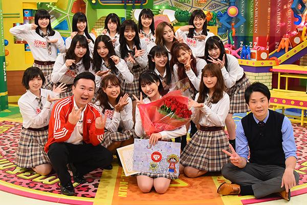 NMB48卒業の川上礼奈、かまいたちに感謝「お父さんみたいな存在でした」『NMBとまなぶくん』10・18放送