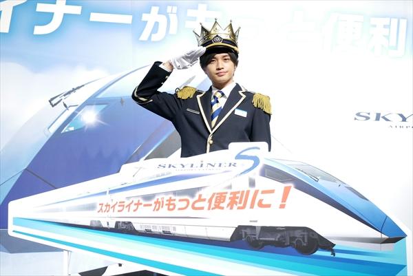 京成スカイライナー新CMキャラクターに就任した中島健人(Sexy Zone)
