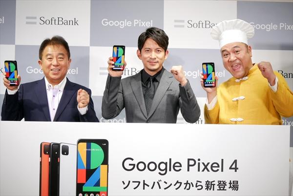 「Google Pixel4」「Google Pixel4XL」発売セレモニー