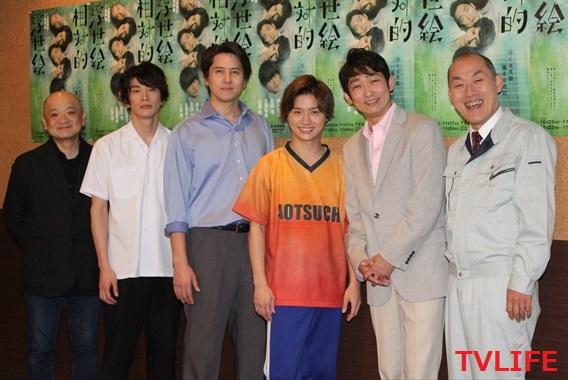 宇宙Six山本亮太、伊礼彼方と兄弟役で「いいお兄ちゃん、ゲット!」舞台「相対的浮世絵」