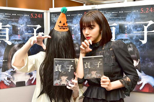 『貞子』ハロウィン・イベント