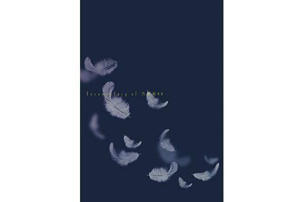 乃木坂46ドキュメンタリー第2弾「いつのまにか、ここにいる」BD&DVD 12・25発売決定