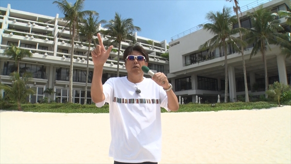 『石橋貴明プレミアム第4弾 恋する沖縄48時間ムーンビーチでタカさんチェック!』