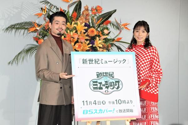 ハマ・オカモト&松岡茉優がスカパー!新音楽番組MCに!「アーティストの方に寄り添った番組に」