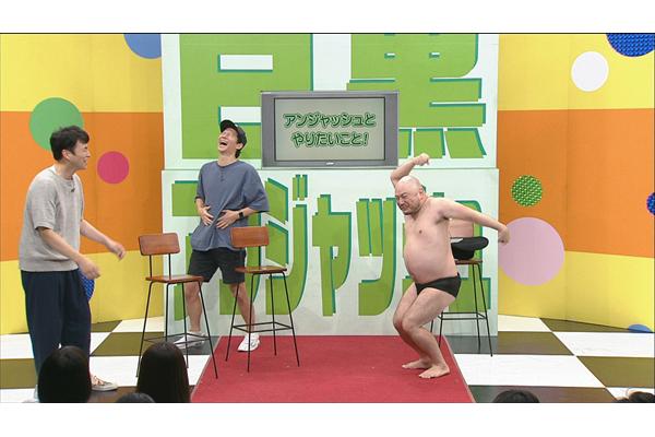 ハリウッドザコシショウが『白黒アンジャッシュ』に登場!