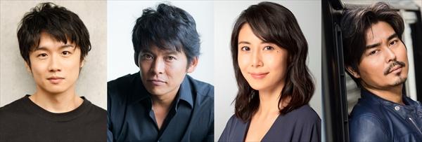 (左から)風間俊介、織田裕二、松嶋菜々子、小澤征悦