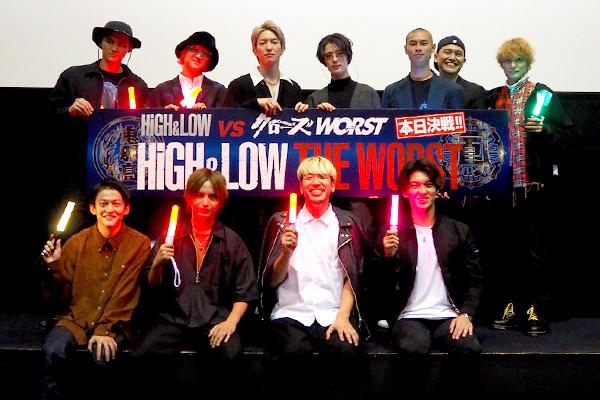 映画「HiGH&LOW THE WORST」応援上映イベント