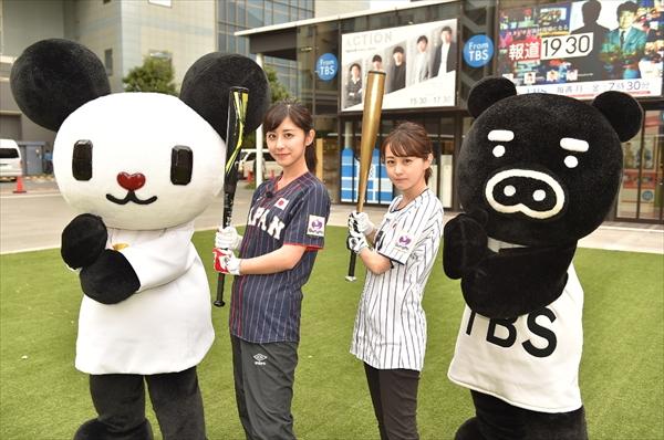 「世界野球 女子アナ12スイング対決 TBS vs テレビ朝日」