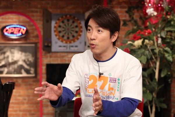 『27時間テレビ』