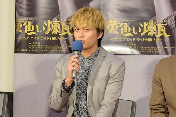 愛知発地域ドラマ「黄色い煉瓦~フランク・ロイド・ライトを騙した男~」