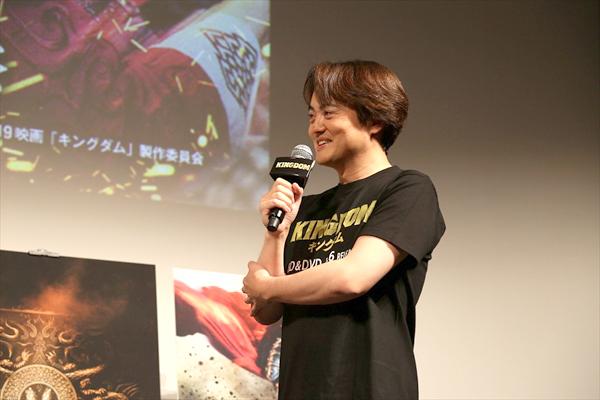 映画「キングダム」ブルーレイ&DVDリリース記念「前夜祭」