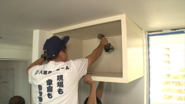 <p>『ヒロミ、ハワイの別荘を作る完成披露SP』</p>