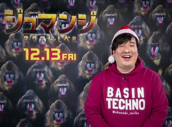 岡崎体育が「ジュマンジ」最新作の日本語版主題歌を担当