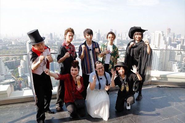 """KAT-TUN""""タメ旅""""特番が年末に全国ネットで放送!3度目の海外ロケの舞台はバンコク"""