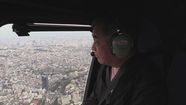 『東京の空』