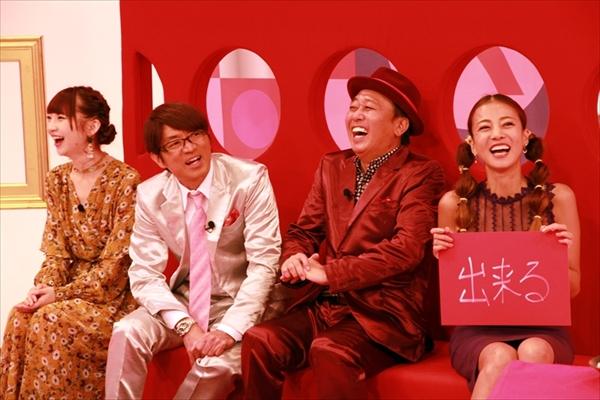 『トゥルさま☆』おバカチャレンジ企画で大盛り上がり!