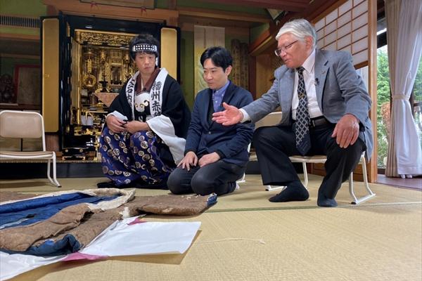 『新説!所JAPAN』