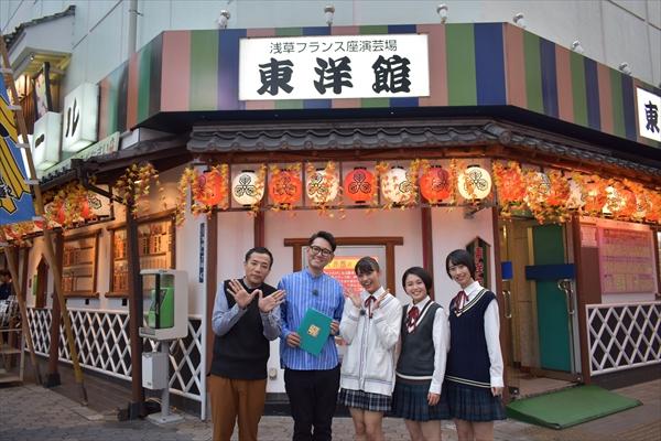 岸本ゆめの&前田こころ&平井美葉が一発ギャグを披露!『ハロプロ!TOKYO散歩』11・27放送