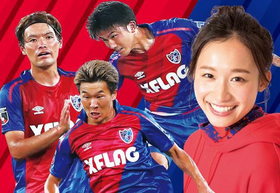 『F.C.TOKYO COLORS 2019 SEASON SPECIAL』
