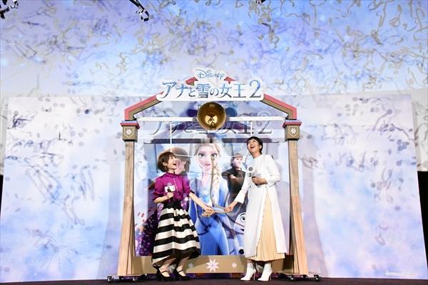 映画「アナと雪の女王2」大ヒット記念イベント