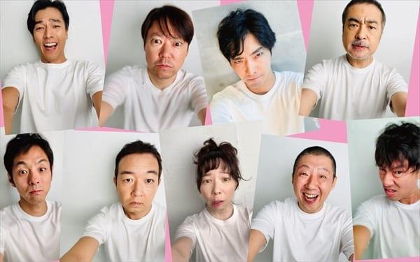 宮藤官九郎作・演出「ウーマンリブ」新作来春上演!阿部サダヲ、柄本佑、要潤らが出演