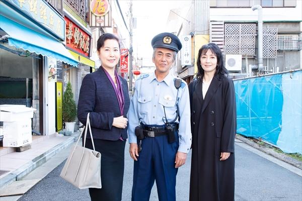 名取裕子×麻生祐未『特命刑事 カクホの女2』最終回に『駐在刑事』寺島進が登場!