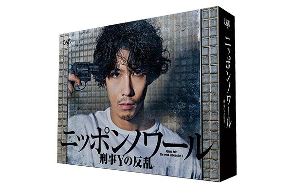 <p>『ニッポンノワール-刑事Yの反乱-』</p>