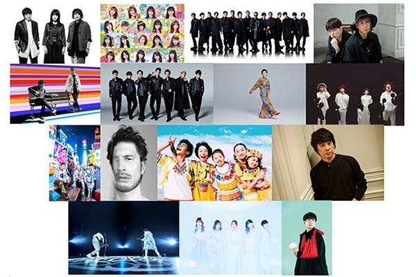 『CDTVスペシャル!クリスマス音楽祭2019』