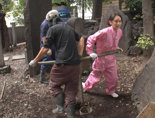 <p>『新宿に井戸を掘る!』</p>