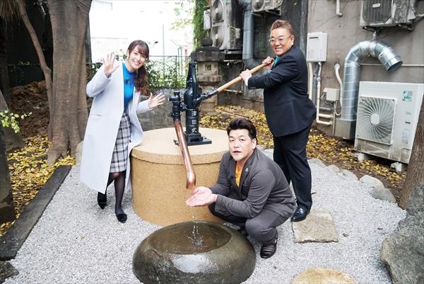 『新宿に井戸を掘る!』