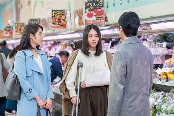 『ドラマスペシャル「ハラスメントゲーム 秋津vsカトクの女」』