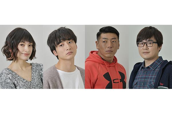 内田理央主演『来世ではちゃんとします』に太田莉菜、小関裕太、後藤剛範、飛永翼