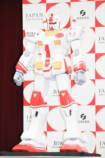<p>「2020年ドバイ国際博覧会日本館 ジャパンデー1年前記者発表会」</p>