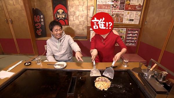<p>『ごぶごぶ お正月SP』</p>