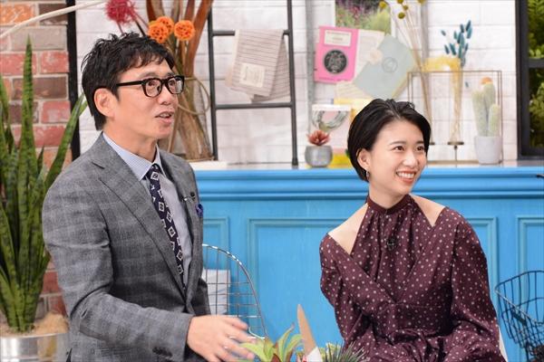 若手女優・梶原凪が盗聴犯とニアミス!?『それって!?実際どうなの課』12・18放送