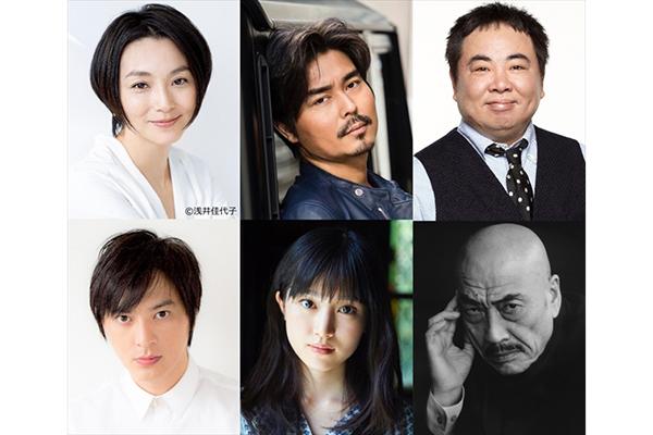 小澤征悦主演『パパがも一度恋をした』で塚地武雅が人生初のヒロインに!