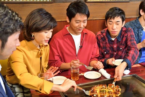 『水野真紀の魔法のレストラン』