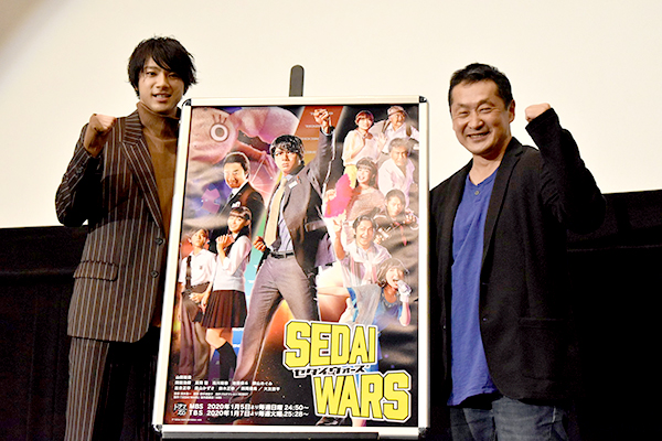 『SEDAI WARS』制作発表