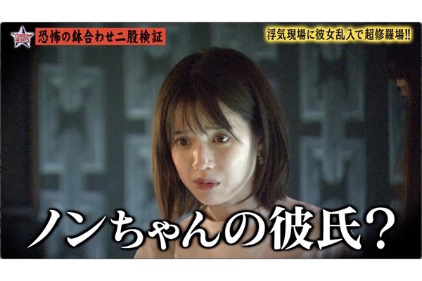 弘中綾香アナが名演技!『ロンハー』二股企画Abemaオリジナル版に参戦