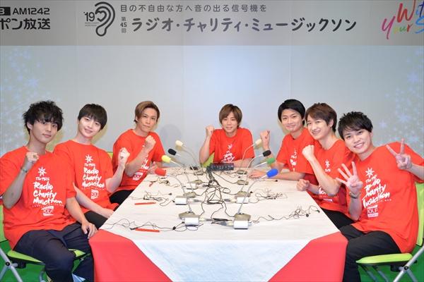 Kis-My-Ft2『ラジオ・チャリティ・ミュージックソン』今年も先輩のサプライズに期待!?