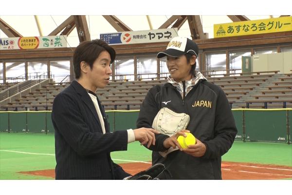 村上信五が上野由岐子&桐生祥秀の強さの秘密に迫る『情熱の鼓動』12・30放送