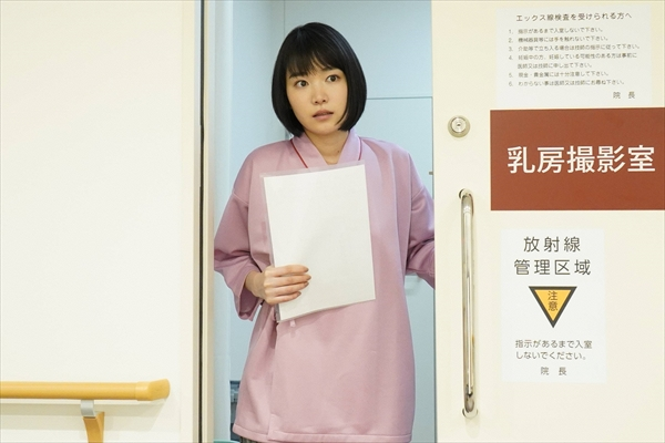 小川紗良「優しく包み込むストーリーに共感」松下奈緒主演『アライブ』第2話から出演